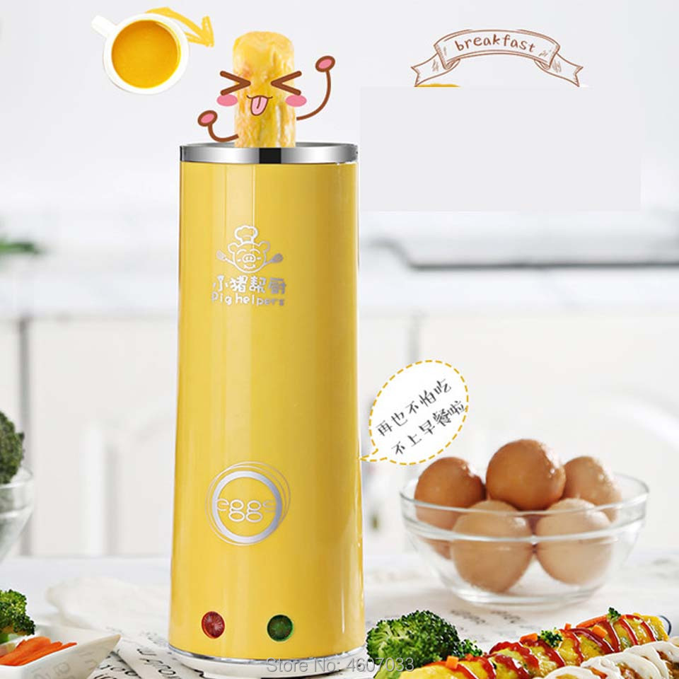 Electric Automatic Multifunctiona Mini Egg Roll Maker Omelette Breakfast Egg Boiler Kitchen CooKing Egg Cooker EU AU Plug 220V