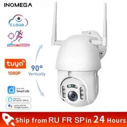 Ip-камера INQMEGA уличная с поддержкой Wi-Fi и 4-кратным увеличением, 2 МП