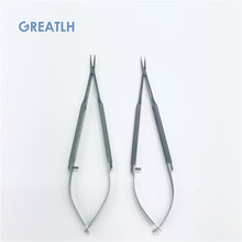 1pcs Stainless steel Needle Holders dental tweezer forceps for dentist