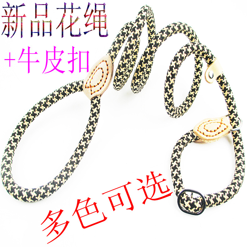 New Style Nylon P Lanyard Color Training Hand Holding Rope Golden Retriever Teddy Automatic Retractable P Lanyard Floral Dog Lea