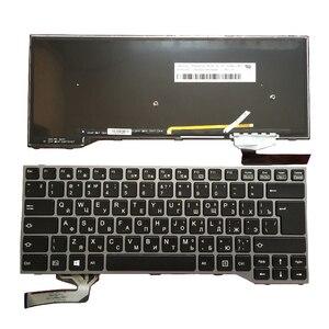 Image 1 - Nieuwe Ru Toetsenbord Voor Fujitsu Lifebook E733 E734 E743 E744 Toetsenbord Backlit Russische Laptop Toetsenbord
