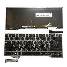 لوحة مفاتيح جديدة RU للوحة مفاتيح فوجيتسو لايف بوك E733 E734 E743 E744 لوحة مفاتيح كمبيوتر محمول روسي بإضاءة خلفية