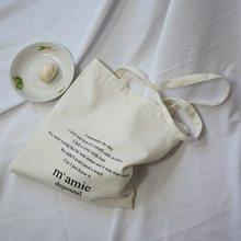 Fourre-tout en toile de grande capacité pour femmes, sac à bandoulière en tissu de coton, sac de Shopping réutilisable pour la plage, 2021