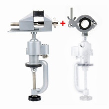 2-In-1 360 Degree Rotating Table Vise Multifunctional Aluminium Alloy Swivel Bench Vise Clamp Electric Drill Stand Rotating Tool