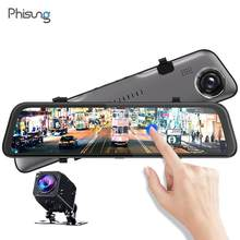 "Phisung S11 11.66 ""Touch Screen 2K Auto DVR Streaming Media Camera 2560P + 1080P Dual Lens nachtzicht Spiegel Dash Cam(China)"