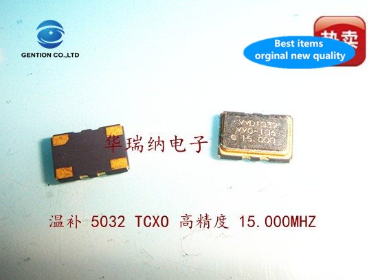 5pcs 100% New And Orginal Temperature Subsidized Chip Crystal TCXO High Precision 5032 5X3.2 15M 15.000MHZ 15MHZ Square Wave