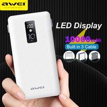 Awei電源銀行10000mah ledディスプレイポータブル充電器クイック外部バッテリー内蔵3ケーブル雷タイプcマイクロ電話