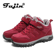 Fujin Winter Plus Velvet Warm Old Man Shoes Soft Bottom Old Man Cotton Shoes Fashion Warm Mother Shoes Plus Thick Snow Boots cheap Flock Sewing Solid Short Plush Low (1cm-3cm) Hook Loop Fits true to size take your normal size Middle cylinder arde intensification