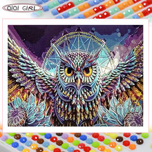 5d алмазная вышивка мозаика сова своими руками полный набор