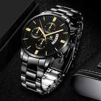 Relojes SHAARMS de lujo para Hombre, de negocios, de moda, correa negra, reloj deportivo, reloj de pulsera de cuarzo para Hombre, Relojes para Hombre 2020