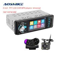 https://ae01.alicdn.com/kf/H6643c294aae0482f895a8d28440c5e463/AOSHIKE-Car-HD-4-1-Bluetooth-MP5-Reversing-Priority-FM.jpg