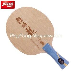 Image 4 - DHS Hurricane Long 5 Hoja de tenis de mesa CON CAJA Original, raqueta ALC Original DHS MA Long 5 ST, pala de Ping Pong Bat / Paddle