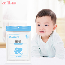 Kaili 100 Pics Nappy Liner soft Non-woven Fabric isolating D