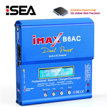Htrc imax b6 ac rc carregador 80w b6ac 6a duplo canal balance carregador digital tela lcd li-ion nimh nicd lipo bateria descarregador