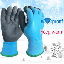 Thermal-Work-Gloves Low-Temperature Fishing-Cold-Proof Anti-Freeze Wear Cold-Storage