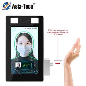 7 cal nie ma kontaktu na rękę pomiaru temperatury detektor rozpoznawanie twarzy inteligentny maszyna obsługująca