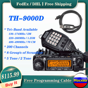 TYT TH-9000D High Power Mobile Radio 45W/65W VHF/UHF Walkie Talkie Long Range Car Transceiver Truck Mobile Ham Two Way Radio