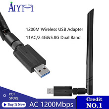 Dual Band AC 1200Mbps Wireless USB WiFi LAN Adapter Dongle 802.11ac With Antenna Network Adapter for Windows 7/8/10/XP/Vista(China)