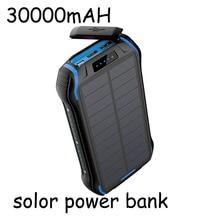 Солнечный внешний аккумулятор, водонепроницаемый внешний аккумулятор, портативное зарядное устройство, светодиодный ЖК-дисплей, реальная емкость, 30000 мА/ч, для всех смартфонов