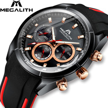 Relogio masculino MEGALITH ספורט עמיד למים שעונים צבא צבאי גברים שעונים למעלה מותג יוקרה קוורץ זכר שעון סיטונאי 8049