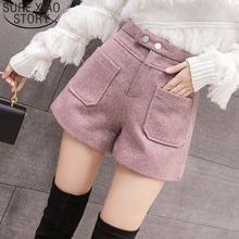 Hoge Taille Shorts 2019 Herfst Winter Mode Vrouwen Shorts Casual Harajuku Roze Zwart Abrikoos Shorts Vrouwen Zakken 6307 50