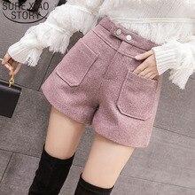 Taille haute Shorts 2019 automne hiver mode femmes Shorts décontracté Harajuku rose noir abricot Shorts femmes poches 6307 50