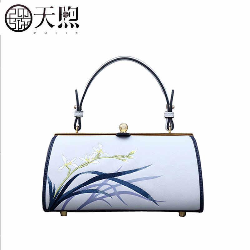 PMSIX 2020 جديد جودة جلد النساء حقيبة الماركات الشهيرة موضة الأصلي طباعة الفن حقائب النساء حقائب حقيبة كتف