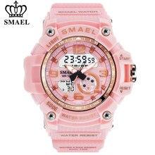 SMAEL Frauen Sport Digitale Uhr Elektronische Quarz Dual Core Display LED Wasserdichte Uhren Casual Schüler Armbanduhr Mädchen Uhr