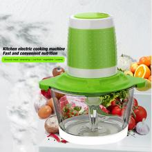 2L Automatic Powerful Electric Meat Grinder Multifunctional Food Processor Household Chopper Meat Slicer Cutter Blender EU