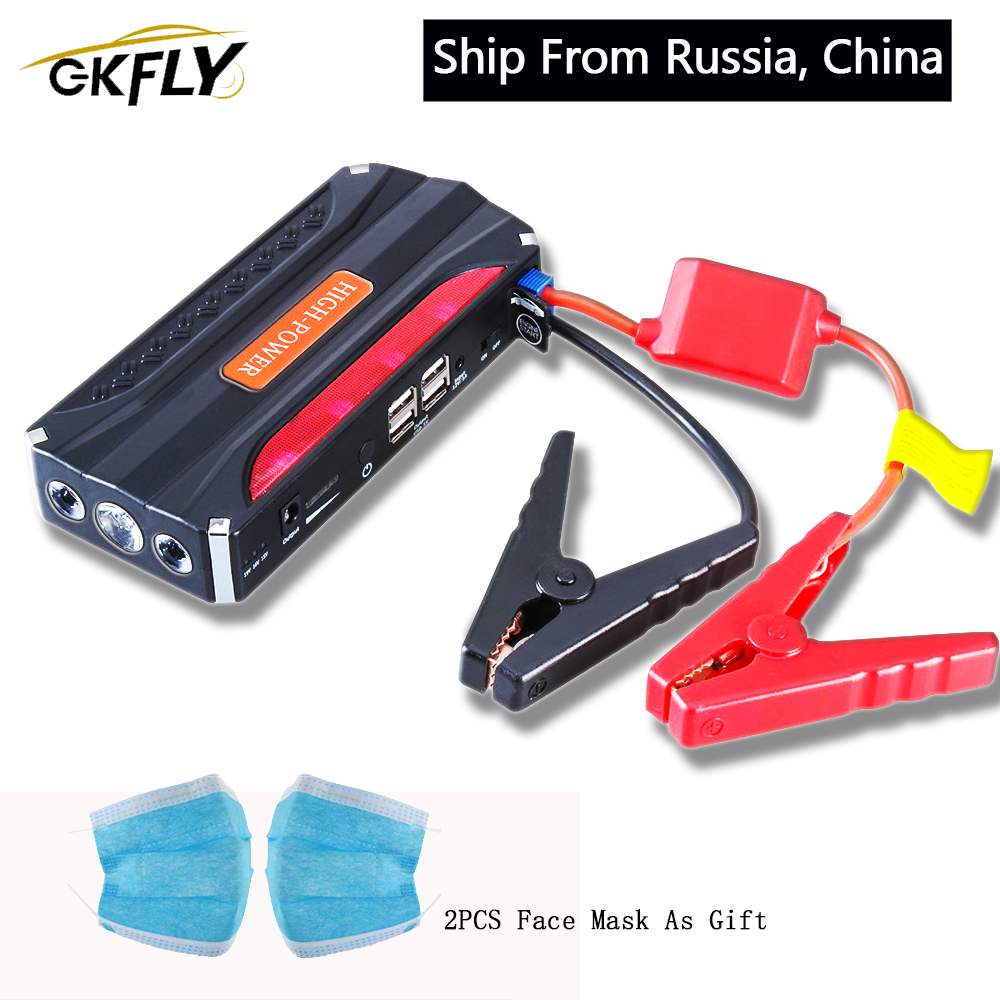 GKFLY Emergency Starting Device 12V 600A Car Jump Starter Power Bank Petrol Diesel Car Charger For Car Battery Booster