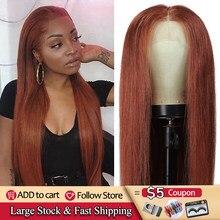 13x4 dentelle avant perruques de cheveux humains pour les femmes noires 33 Auburn brun brésilien droite pré plumé dentelle perruques Remy cheveux perruque 150% KEMY