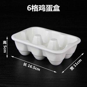 Image 5 - Creative ceramic 6 grid 12 grid egg tray Household kitchen refrigerator fresh egg storage box baking tableware baking egg tray