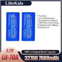 2020 nuovo LiitoKala Lii-70A 3.2V 32700 6500mah 7000mAh LiFePO4 batteria 35A scarica continua massimo 55A batteria ad alta potenza