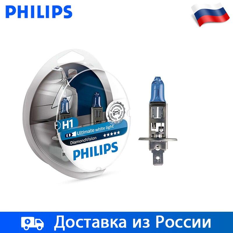 Philips 2шт Галогенная лам белый холод свет-голуб оттен 12В 55Вт H1 H7 HB4 5000 K свет Дальний Ближний свет Diamond Vision