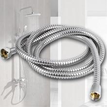 1.5/2/3m flexível de aço inoxidável banheiro banheira chuveiro mangueira resistente ao envelhecimento fácil de usar e instalar casa de banho suprimentos