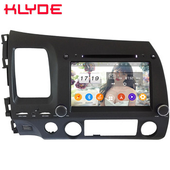 Klyde IPS 4G WIFI Android 9.0 Octa Core 4GB RAM 64GB ROM DSP BT Car DVD Multimedia Player Radio Stereo For Honda Civic 2006-2011