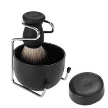 Комплекты для бритья для подарочный набор для мужчин мужской инструмент для бритья борода набор щетка для бритья+ подставка для щетки+ мыло для бритья+ чаша для салонов домашнего использования в путешествиях
