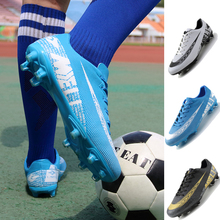 Soccer-Shoes Cleats Football-Boots Training-Sneakers FG Outdoor Sport Kids TF And Unisex