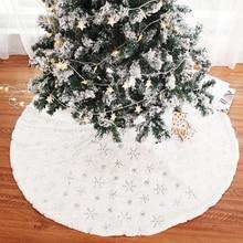 Рождественская елка, юбка, ковер для ног, коврик для юбки под дерево, украшения для дома, снежинка