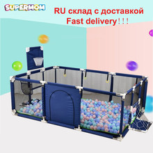 Baby Playpen For Children Pool Balls For Newborn Baby Fence Playpen For Baby Pool Children Playpen Kids Safety Barrier(China)