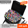 Маркеры TOUCHNEW Pen 30 60 80 168 цветов Эскиз Твин Маркер ручки широкие тонкие точки графическая Манга Аниме MarkersArt поставки
