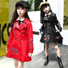 Long Style PU Leather Jacket for Girls Double-Breasted Butterfly For Kids Princess Autumn Winter Outerwear 5-13 Y