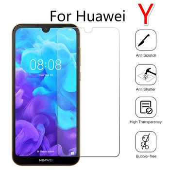 9H Tempered Glass for huawei Y5 lite 2018 screen protector for huawei Y9 Y6 Prime 2018 Lite 2019 Protective Film Y 5 6 9 5Y 9Y image