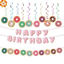 1 комплект, Пончик, украшение для торта, гирлянда, воздушные шары, мороженое, бумага, салфетки, помпоны для детского душа, украшения для свадь...