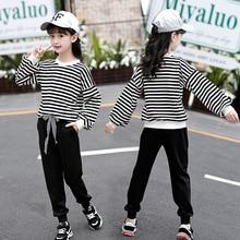 Girls Clothing Sets Spring Autumn Striped T-shirt+Harem Pants 2Pcs Children Clothes Cotton Girls Tracksuits 4 6 8 10 12 13 Years стоимость