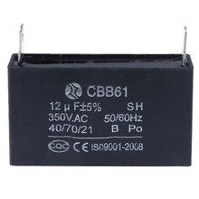 CBB61 12 UF 50/60Hz 350VAC พัดลมมอเตอร์เครื่องกำเนิดไฟฟ้าตัวเก็บประจุสีดำ 12 UF Capacitor Generator Generator
