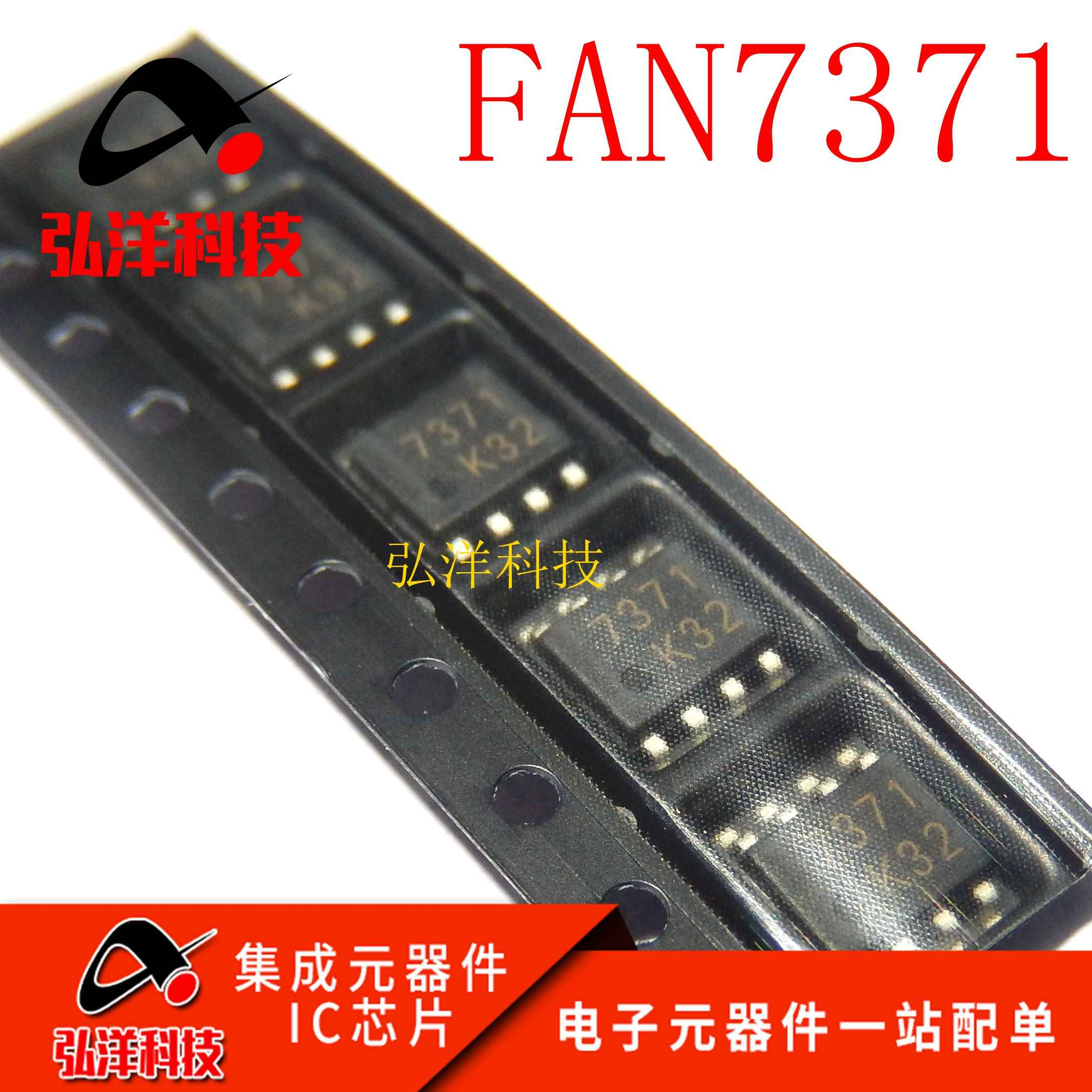 FAN7371 FAN 7371  Circuito Integrato