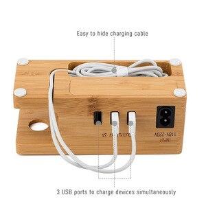 Image 4 - متعددة USB شحن محطة حوض الخيزران الخشب 3 منافذ شاحن الهاتف المحمول جبل حامل ل أبل ساعة آيفون X/8/8Plus/7Plus
