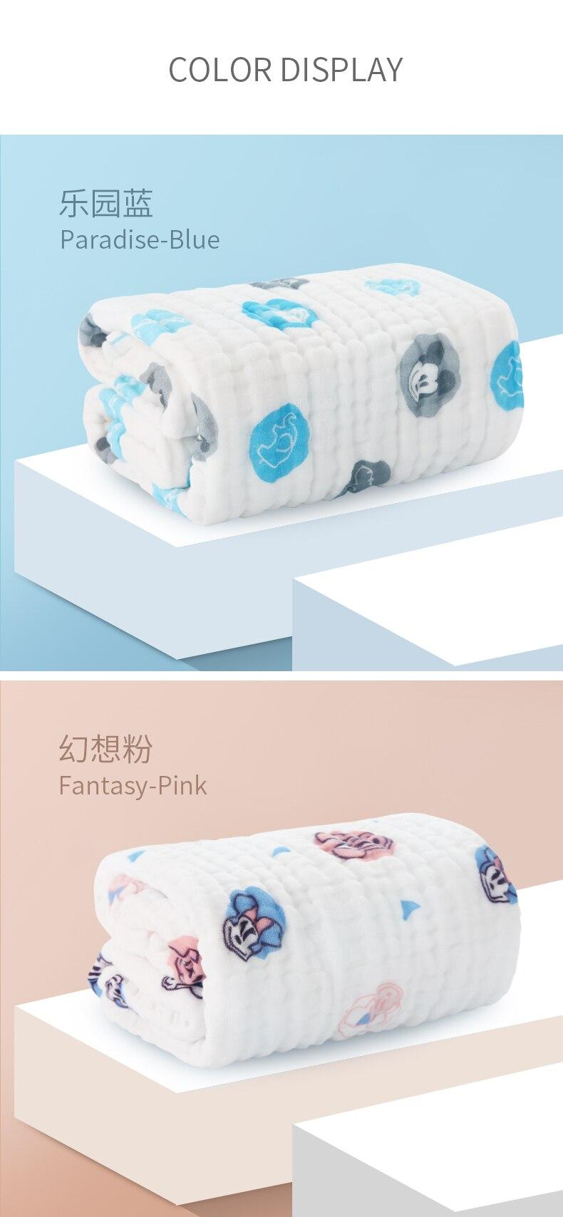 印花浴巾详情(加模特)C_12