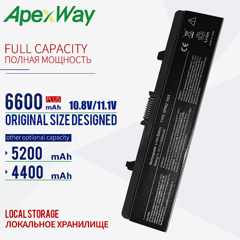 Apexway 11.1v bateria do portátil para dell inspiron 1545 1525 1526 para vostro 500 c601h d608 hgw240 hp297 m911g rn873 x284g xr693